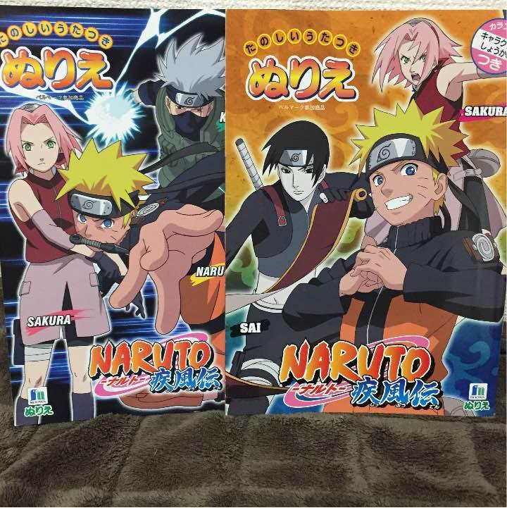 メルカリ Naruto ぬりえセット キャラクターグッズ 777 中古や