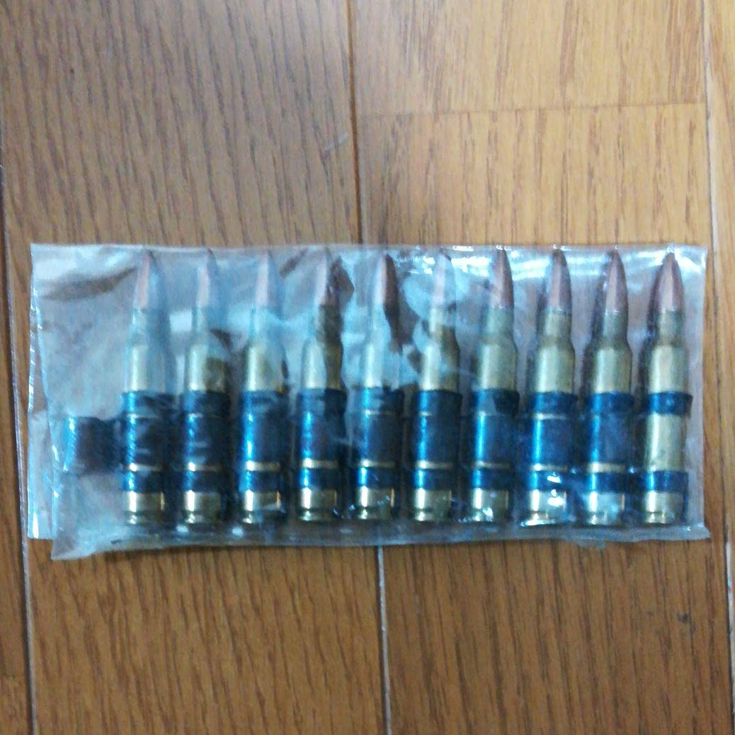 メルカリ - 20mm弾&5.56mm弾(米...
