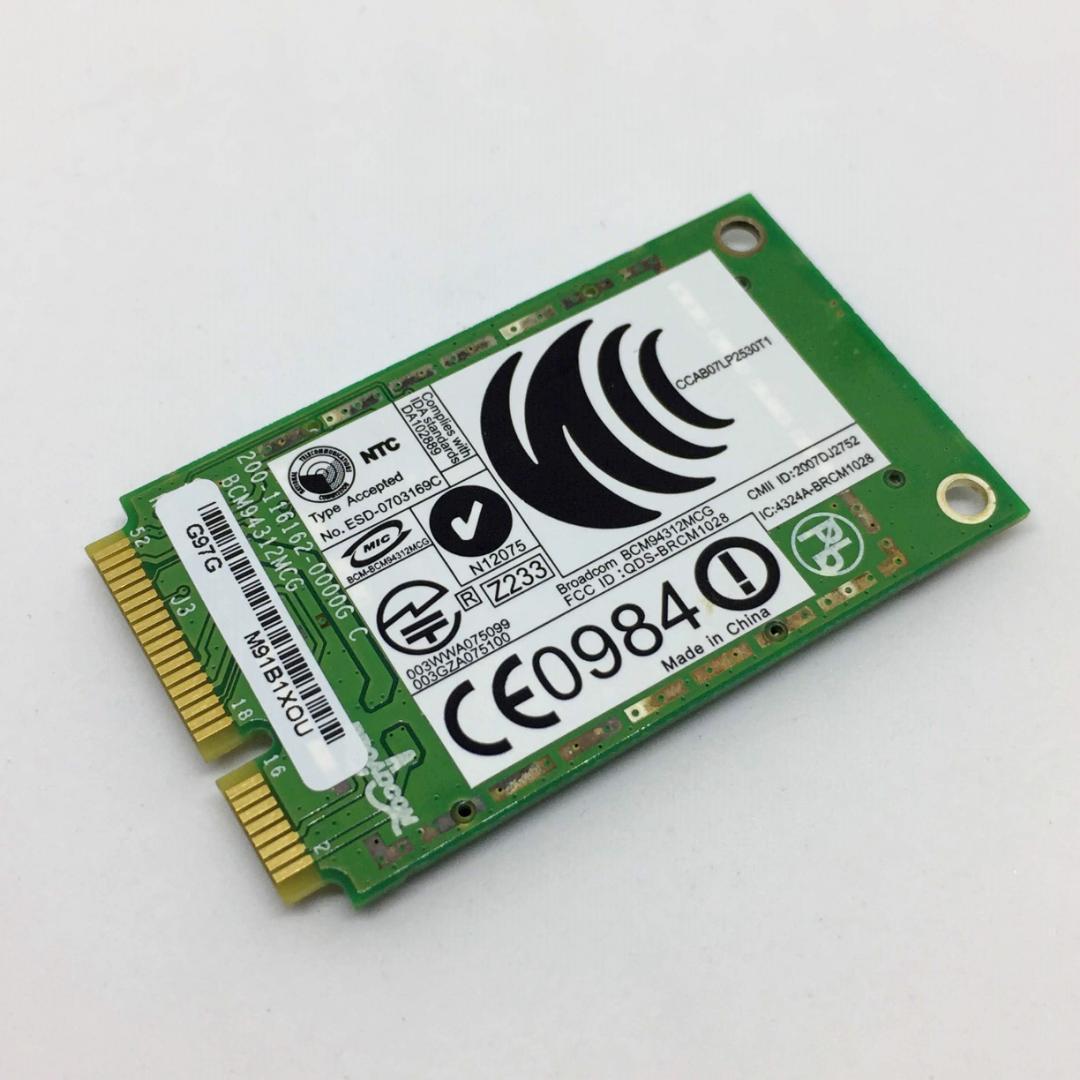 Broadcom 無線LANカード BCM94312MCG [ジャンク品](¥ 500) - メルカリ スマホでかんたん フリマアプリ