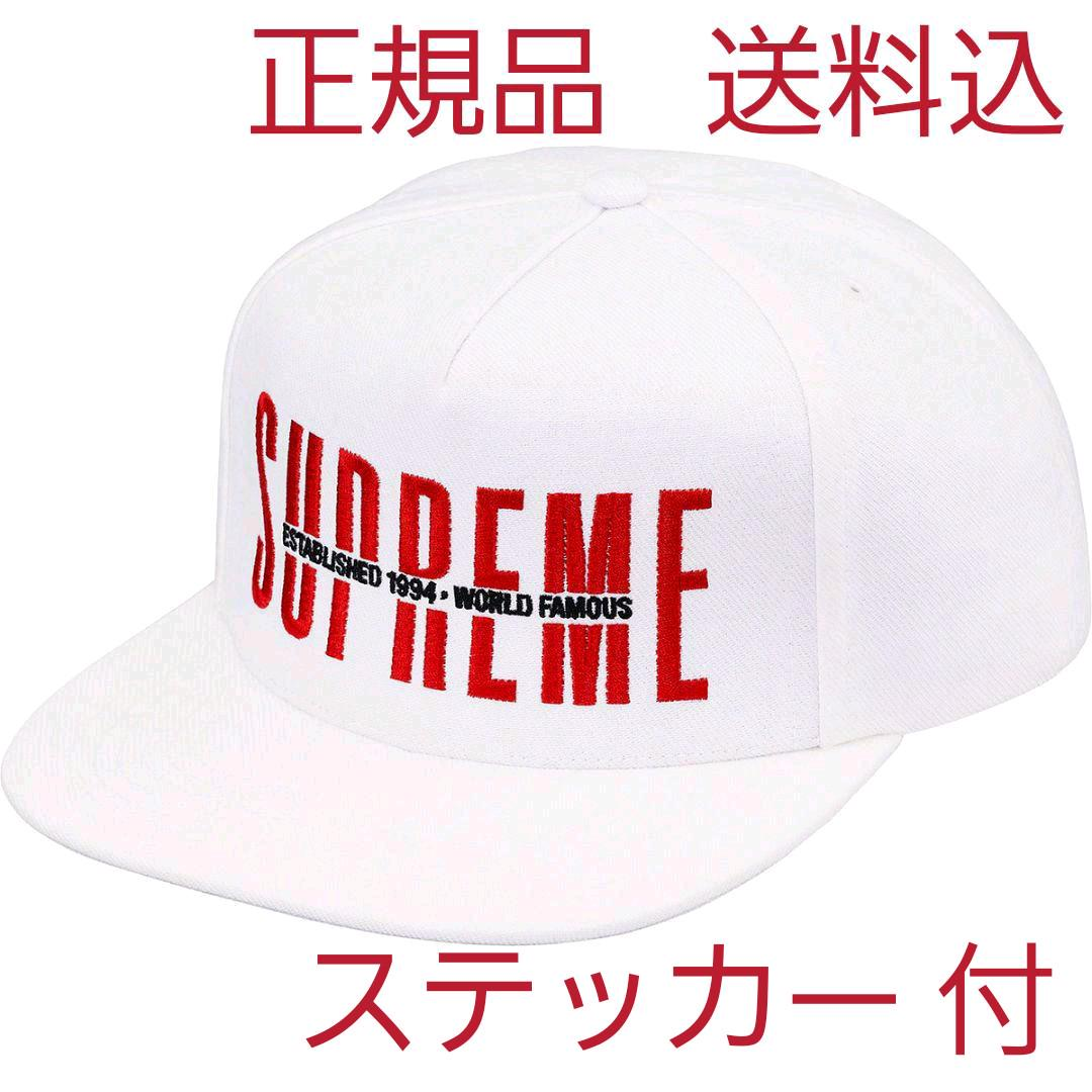 c217b512177f3 メルカリ - Supreme Global 5-Panel 18aw 18fw cap  キャップ ...