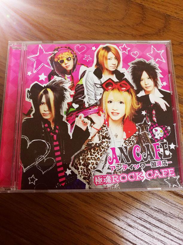 メルカリ - アンティック-珈琲店- 極魂ROCK CAFE 【アイドル】 (¥599 ...