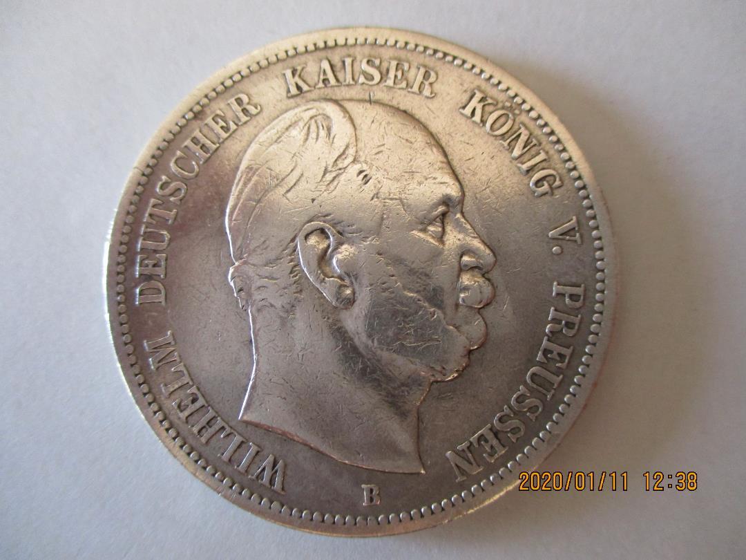メルカリ - ドイツ プロイセン ウイレム3世 銀貨 1876年 【旧貨幣 ...