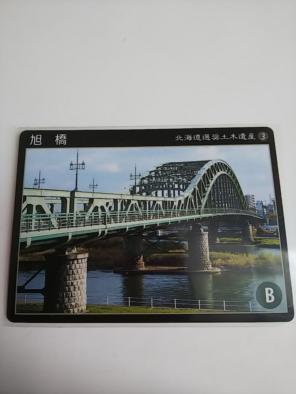 1407888d9105c 北海道 土木遺産 カード商品一覧 - メルカリ スマホでかんたん購入・出品 ...