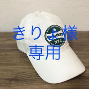 ★Heineken ★ Casquette Cap