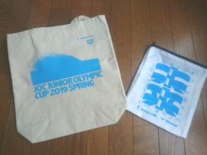 e7a3e01a291 ジュニアオリンピック 競泳の中古/新品通販【メルカリ】No.1フリマアプリ