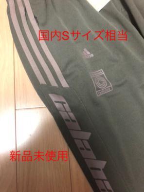 adidas Originals CALABASAS TP 2 Ink(¥17,800) メルカリ スマホでかんたん フリマアプリ