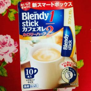 Coffee Food & Beverages Steady Agf Blendy Stick Cafe Au Lait Calorie Half-120p