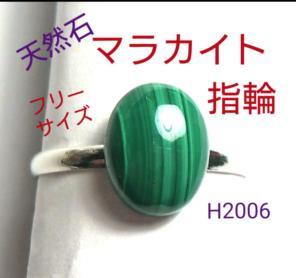 4 x 28mm Large Green Round Buttons H2006
