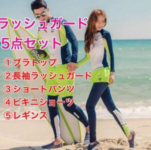 6a07af1db4e フィットネス 水着の中古/新品通販【メルカリ】No.1フリマアプリ