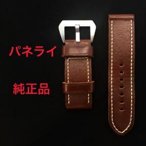 low priced 03a92 51102 パネライ 00372の中古/新品通販【メルカリ】No.1フリマアプリ