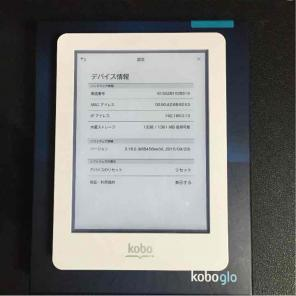 kobo glo N613-KJPの中古/新品通販【メルカリ】No 1フリマアプリ