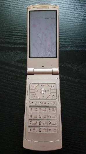 f93564113d n08a商品一覧 - メルカリ スマホでかんたん購入・出品 フリマアプリ