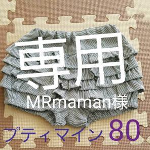 1ed1cb0bf7293 パンツ(ベビー・キッズ)の買取通販 - メルカリフリマ