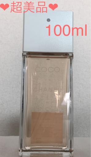 18d44753dee8 超美品♡シャネル ココマドモアゼル 香水 オードトワレ ココマドモワゼル トワレ