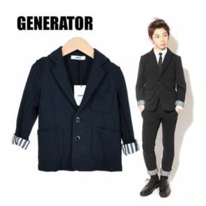 0b27edd587305 ジェネレーター スーツ 卒業式商品一覧 - メルカリ スマホでかんたん購入 ...