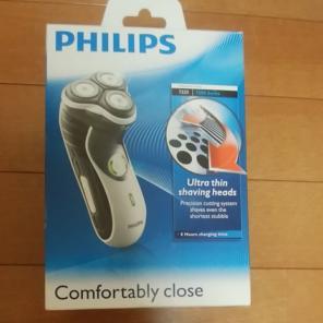 Babyfone Sicherheit Nett Babyphone Philips
