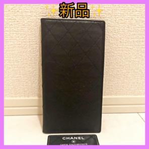 6b62d7f3d3ee シャネル ビコローレ 財布商品一覧 - メルカリ スマホでかんたん購入 ...