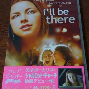 アイル・ビー・ゼア [DVD]商品一...