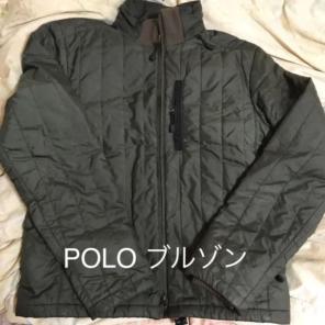 fd13651ebe19b ポロバイラルフローレン ダウンジャケットの中古/新品通販【メルカリ】No.1フリマアプリ