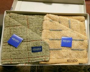 b5607a70325e 3 ページ目 ケンゾーの通販・フリマはメルカリ | Kenzo中古・未使用 ...