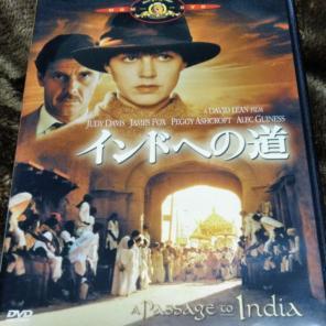 インドへの道 [DVD]の中古/新品...