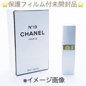 d97d38f2eb6b シャネル 香水 7.5ml 19商品一覧 - メルカリ スマホでかんたん購入 ...