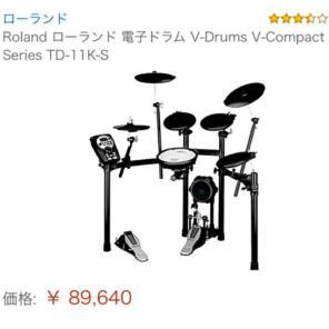 Roland ローランド ドラムアクセサリー ドラムスローン ドラム