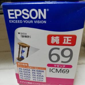 c905da232e Epson Icm69 マゼンタ 純正インクカートリッジ商品一覧 - メルカリ ...