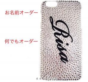 37dc9148b0 iphone ケース キラキラ商品一覧 - メルカリ スマホでかんたん購入・出品 ...