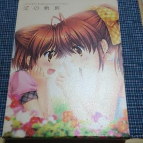 Anniversary art 10th book clannad