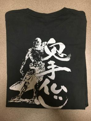Tシャツ 鬼手仏心の中古/新品通...