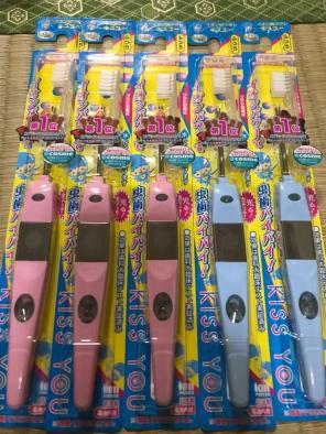 0575bb5da9c26 キスユー イオン歯ブラシ 子供用商品一覧 - メルカリ スマホでかんたん ...