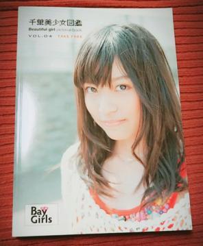 ジュニアアイドル u 15の中古/新品通販【メルカリ】No.1フリマアプリ