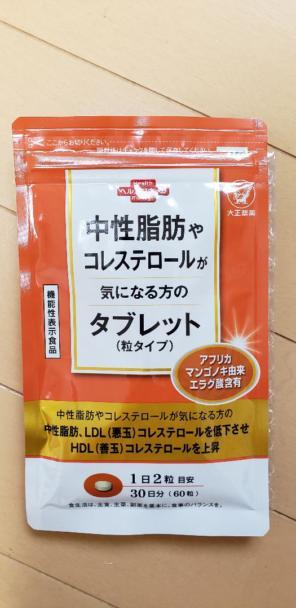 マンゴノキ あふり か 商品 大正 製薬 生活習慣ケアシリーズから新たなラインアップ「サプリメントシリーズ」新発売 大正製薬