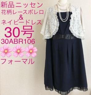 47467818ce2a8 nissen ニッセン スカートスーツ商品一覧 - メルカリ スマホでかんたん ...