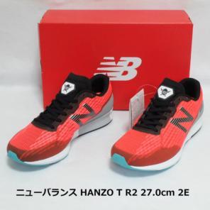 e67bba0bd9621 new balance hanzoの中古/新品通販【メルカリ】No.1フリマアプリ