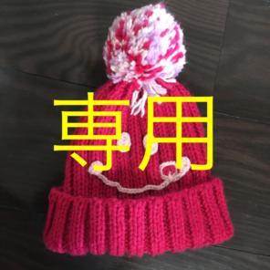 a417fa7d41d2f キッズ ニット帽 こども商品一覧 - メルカリ スマホでかんたん購入・出品 ...