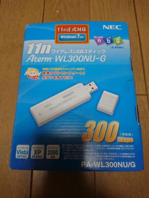 NEC ATERM WL300NU-G ROUTER DRIVER FOR WINDOWS 8