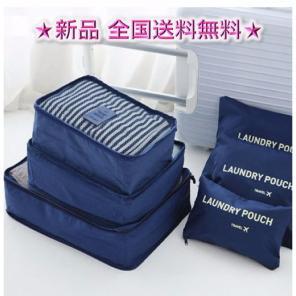 5dc8094d8e 旅行用 トラベル バッグインバッグ スーツケース メッシュ ケース ポーチ ...