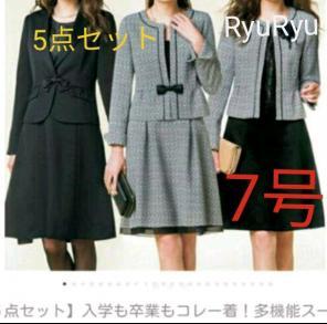 fa323b86ad9f7  7号 新品未使用♪ RyuRyu フォーマルスーツ 5点セット