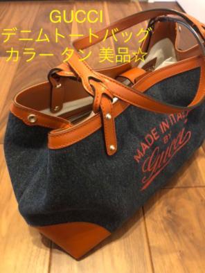 8142f8e4cbae GUCCI 日本限定 グッチ商品一覧 - メルカリ スマホでかんたん購入・出品 ...