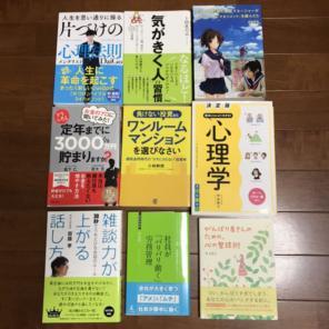 坂下もえ商品一覧 (3 ページ目) ...