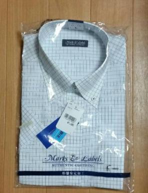 86796e54443c3f シャツ トップス ワイシャツ商品一覧 (93 ページ目) - メルカリ スマホで ...