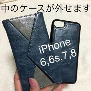 9bac698e39 iPhone7ケース手帳型 iPhone8ケース手帳型 手帳型ケース ネイビー青