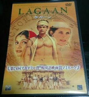 ラガーン [DVD]商品一覧 - メル...