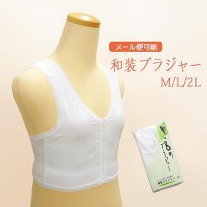 6634e0d1253337 着物 ステテコ 新品商品一覧 - メルカリ スマホでかんたん購入・出品 ...
