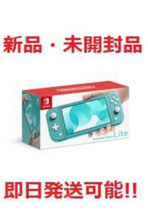 switch ライト 中古