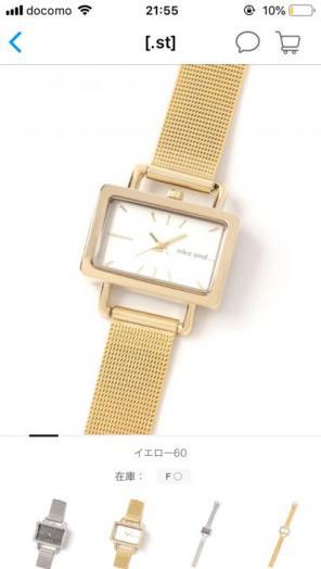 dd6f4c1459 ニコアンド 腕時計商品一覧 (2 ページ目) - メルカリ スマホでかんたん ...