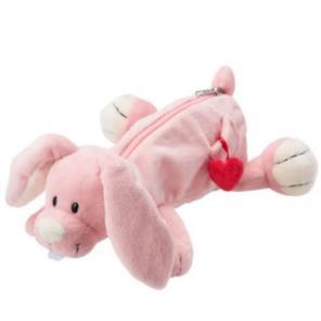 NICI PLAZA限定 ピンク うさぎ ぬいぐるみ ペンケース