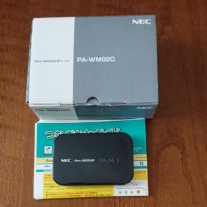 NEC ATERM WM3500R ROUTER DRIVERS PC